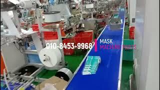마스크포장기 연결  수량 카운팅 기계
