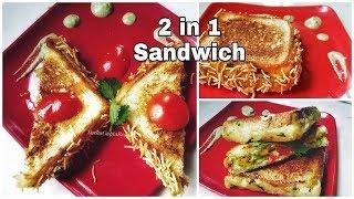 Butterfly Sandwich|Burger Sandwich|Breakfast Recipe|Snacks Recipe
