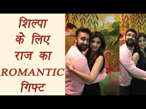 Shilpa Shetty to get ROMANTIC SURPRISE from Raj Kundra on her Birthday | FilmiBeat Mp3