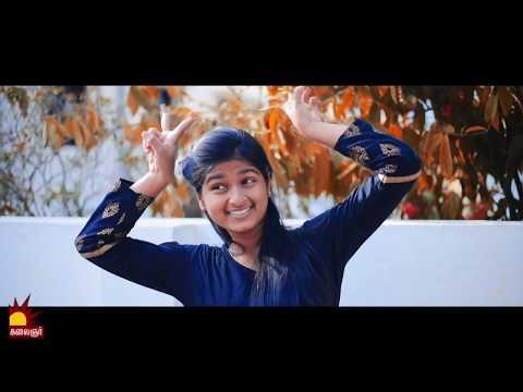Naalaiya Iyakkunar 6   நாளைய இயக்குனர் 6   Short Film   14th July 2019 - Promo 3  Naalaiya Iyakkunar is Back with its 6th Season. Naalaiya Iyakkunar is a short film based competitive reality show which serves as a platform for aspiring filmmakers to showcase their talents. Naalaiya Iyakkunar has brought out some of the best talents currently prevailing in the Tamil Film industry.  Naalaiya Iyakkunar 6   நாளைய இயக்குனர் 6 ஞாயிறு காலை11 மணிக்கு..  நமது கலைஞர் தொலைக்காட்சியில்..  Stay tuned with us : http://bit.ly/subscribekalaignartv