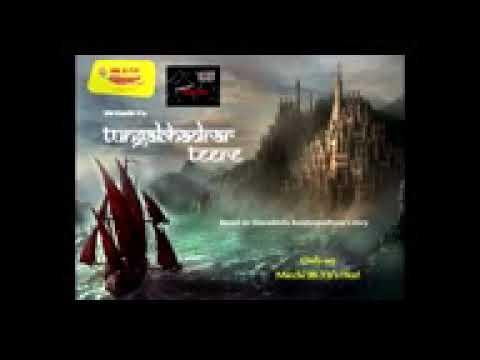 Sunday Suspense Tungabhadrar Tire Part 3(Last Part Clear Audio)