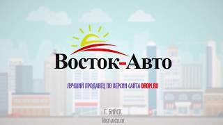 видео Запчасти для Daihatsu новые и б/у купить по низким ценам с доставкой по России