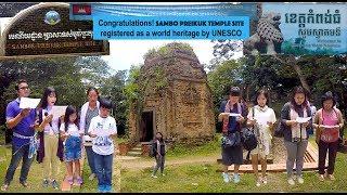 Travel with Nelin Star Travel & Tour to Sambor Preikuk Temple …