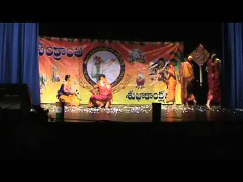 Palle Pandugalu - Sankranthi