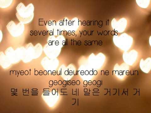 Ailee- U&I lyrics [Eng. | Rom. | Han.]
