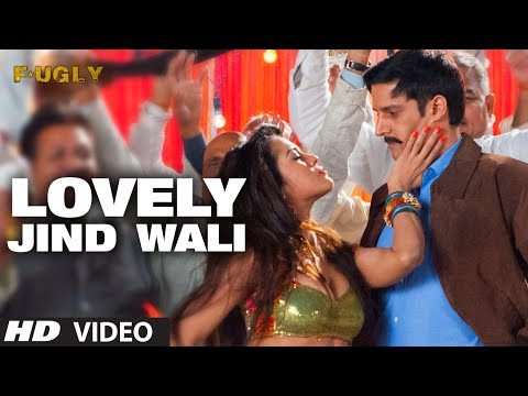 Dating nach song download
