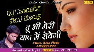 ... singer - sonu tiwari album hindi sad song music chetak stud...