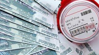🔥С 1 июля вырастут не только цены на услуги ЖКХ но и плата за них станет....