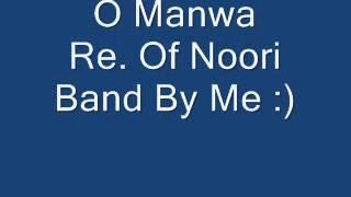 O Manwa Re