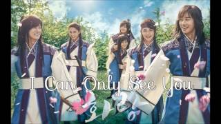 hwarang-the-beginning-ost-i-can-only-see-you-wendy-seulgi-red-velvet