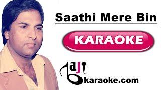 Sathi mere bin tere - Video Karaoke - Akhlaq Ahmed - by Baji Karaoke