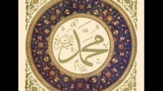 Idreesia Naat - Allahumma Salli Ala Sayyidina Muhammadin