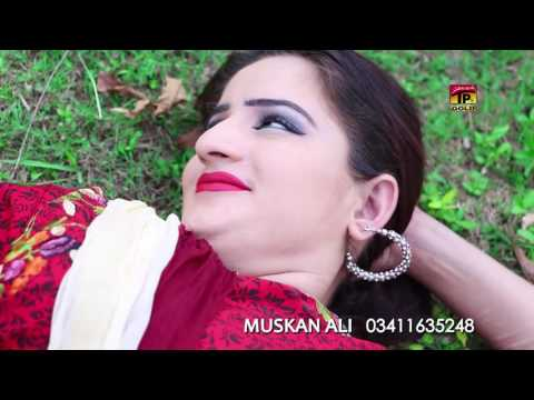 Wajid Ali Baghdadi And Muskan Ali - Bhul Bakhshawan Aeyan  - Latest Punjabi And Saraiki Song 2016