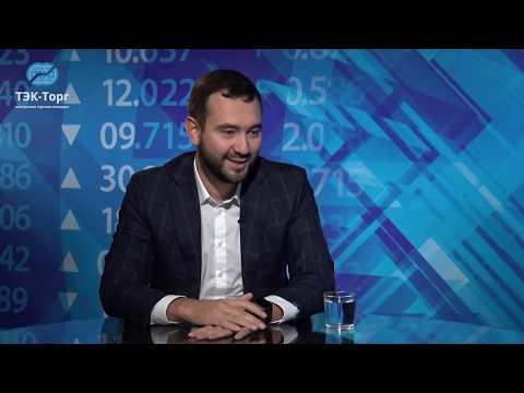ЗАКУПКИ 2. 0 . Антон Машуков