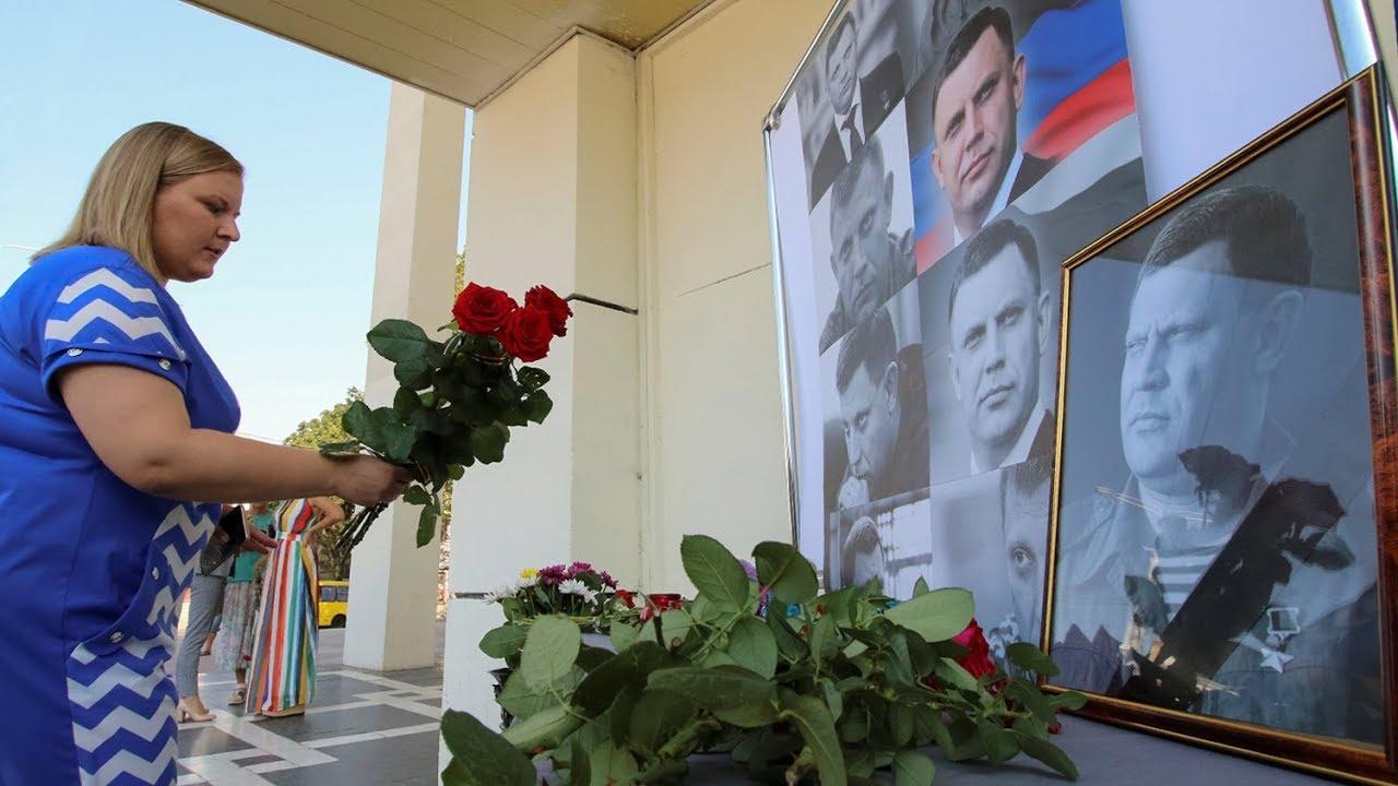 CrossTalk. Убийство Захарченко на совести режима киевских путчистов — эксперт