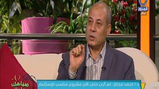 """بالفيديو.. أحمد مختار: مشروع """"البتروكيماويات"""" الأكثر أهمية بعد قناة السويس الجديدة"""