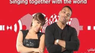 nelly & shereen just a dream coke studio