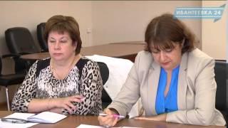 Координационный совет по охране труда и регулярному медсомотру