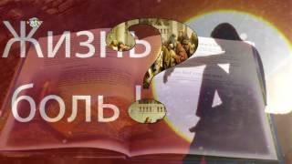 История Христианина бросившего Коран в болото. Какой конец?