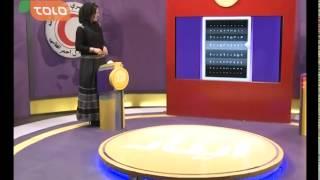 Isaar Lucky Draw - 09/05/2014 - Full Show / قرعه کشی خوش چانس ایثار - ١٩/ ۰٢/ ۱۳۹۳ - قسمت کامل