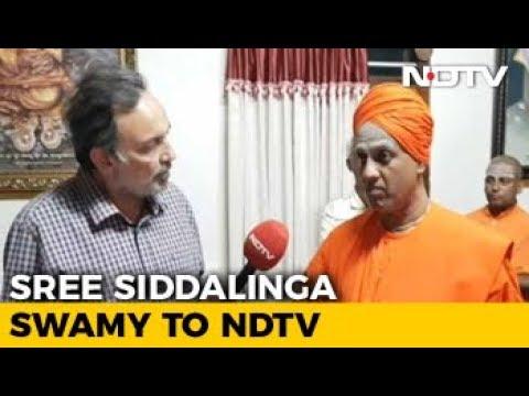 Sree Siddalinga Swamy's Advice On Karnataka Assembly Elections
