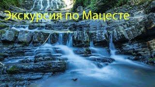 видео Достопримечательности Мацесты бальнеологический курорт
