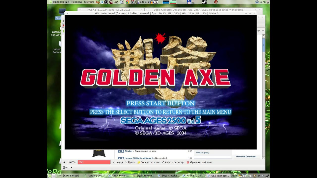 Golden Axe PS2 on PCSX2 on Linux Mint 14