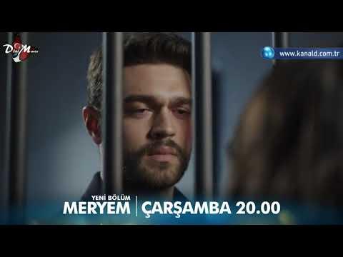 Мерьем турецкий сериал на русском субтитры