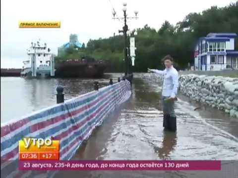 Хабаровск уходит под
