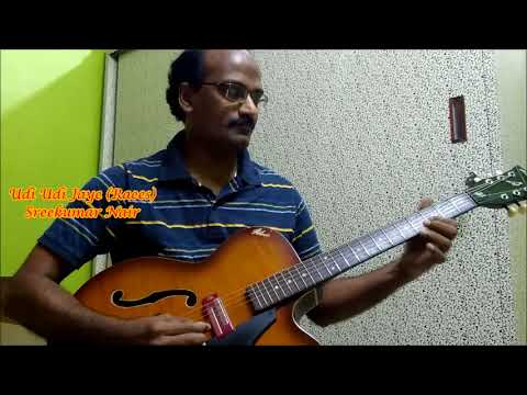 Song : Udi Udi Jaye : Film : Raees : Guitar instrumental : Sreekumar Nair