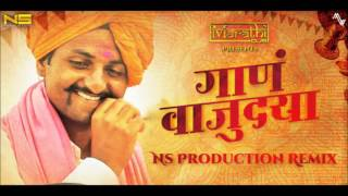 Gaan Vajudya Tuzya Rupacha Chandan Khwada NS Production SUPERHITS MARATHI DJ REMIX 2016