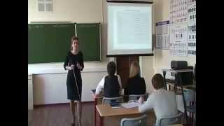 Урок в режиме on-line Протасевич О Н