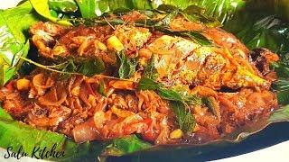 കരിമീൻ ഇല്ലാത്തൊരു മീൻ പൊള്ളിച്ചത് || Fish Pollichath || Salu Kitchen