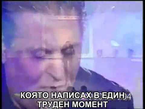 ПРЕВОД Зафирис Мелас ЧУЙ ТАТКО ЕДНА ТЪЖНА ПЕСЕН VIDEO LIVE