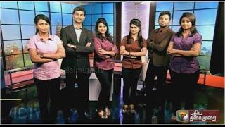 Puthiya Vidiyal Promo   Puthiyathalaimurai TV