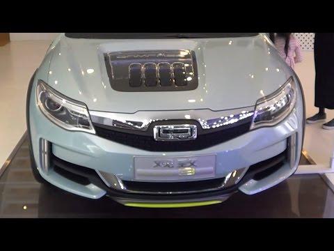 Qoros 3 Qamfree Auto Shanghai 2017