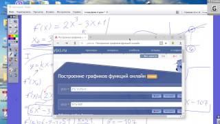 Нахождение уравнения касательной к графику функции в точке X0
