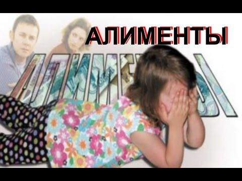 Коллегия адвокатов Павла Астахова