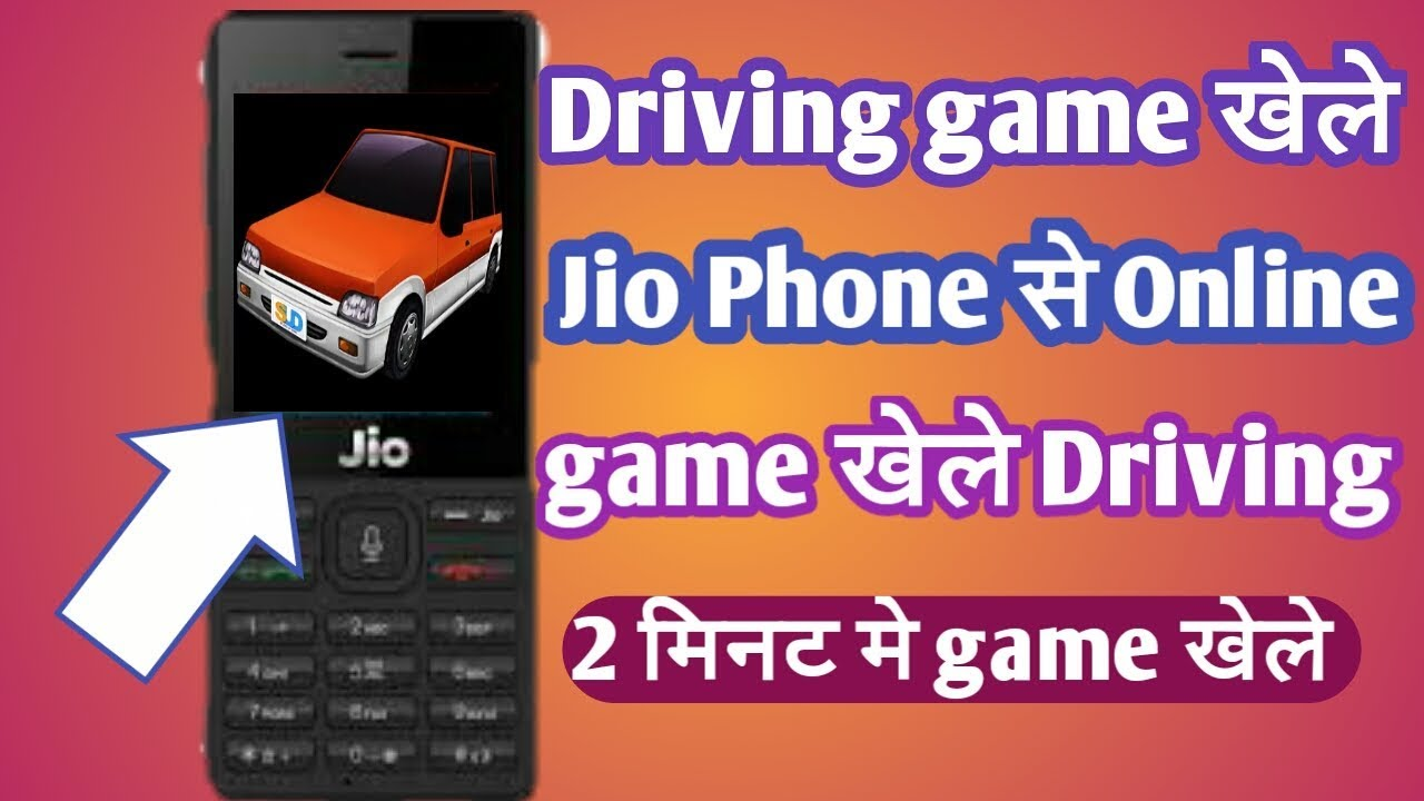 Jio Phone Me Dr Driving Game Kaise Khele Jio Phone New Update Dr