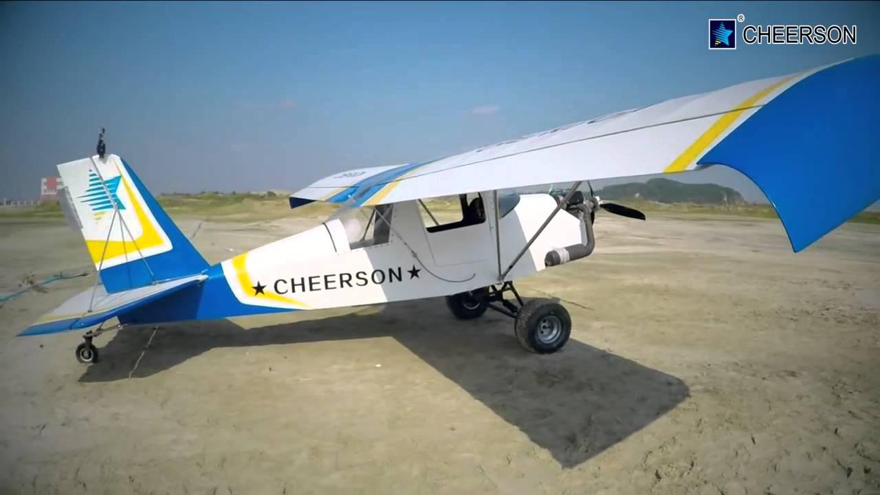 blogger.com aircraft single manned