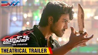 Bruce Lee The Fighter | Theatrical Trailer | Ram Charan | Rakul Preet | Sreenu Vaitla