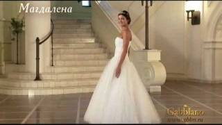 Магдалена. Свадебные платья в Саранске