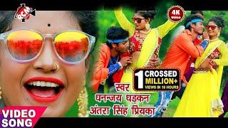 Tamatar Jaisan Gaal Lal Hai Tera Chehra Kamal Hai New Hit Bhojpuri Video 2019