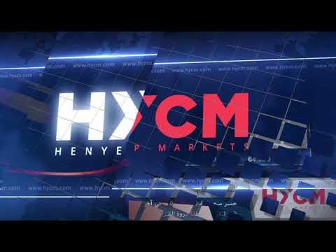 HYCM_AR - 17.04.2019 - المراجعة اليومية للأسواق
