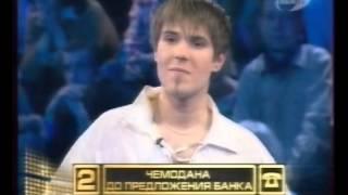 Сделка?! (Рен-ТВ, 31.05.2006) Александр Бармин
