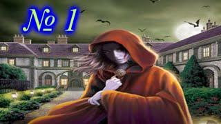 Нэнси Дрю: Проклятье поместья Блэкмур.  Часть 1