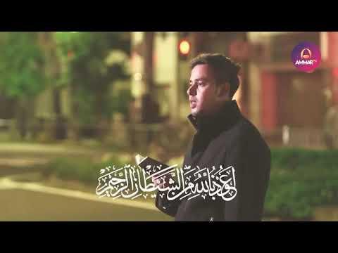 Download Lagu Salim bahanan Al-Kahfi 107 - 109