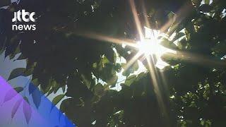 [날씨] 서울 28도, 대구 32도…자외선 지수 '매우…