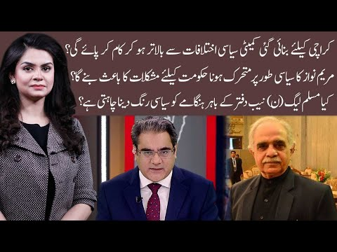 92 at 8 with Saadia Afzal on 92 News   Latest Pakistani Talk Show   Page - 4