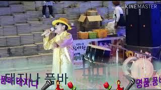 주최대한민국 문화예술인총연합회 주관 한국 품바 나눔연합…